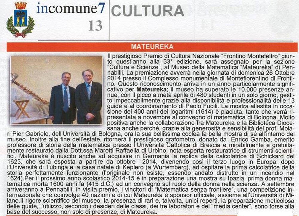articolo-incomune-2014-08
